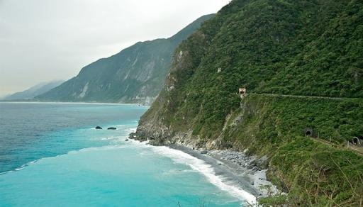 Qingshui Cliff at Hualien