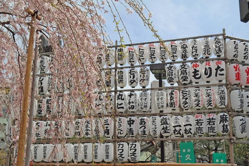 Arigatou Gozaimasu: On Japan's Polite & Helpful Culture