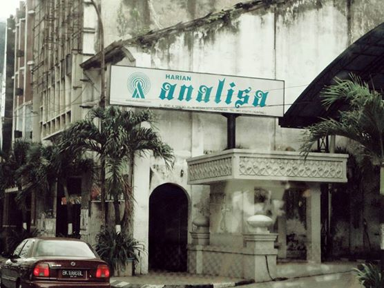 Harian Analisa in Medan, Indonesia