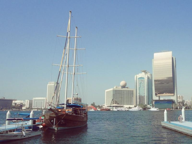 Dubai Creek Skyline, Dubai, United Arab Emirates