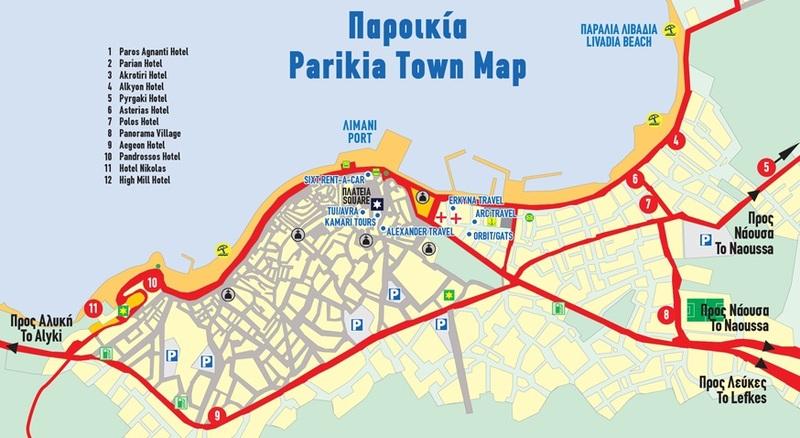 Map of Parikia, Paros, Greece