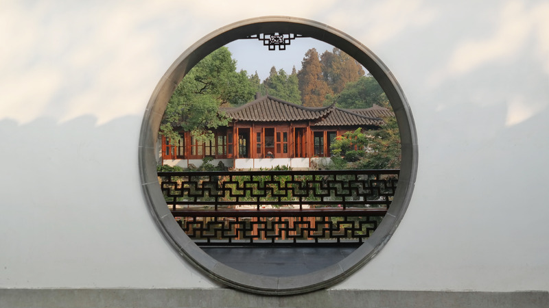 Guo's Villa, Hangzhou, China