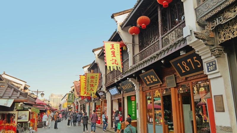 Qinghefang Ancient Street, Hangzhou, China