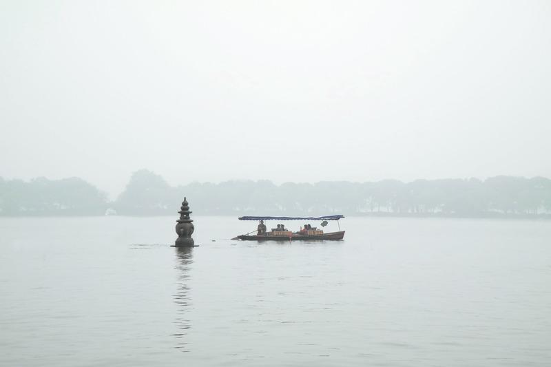 Three Pools Mirroring the Moon, West Lake, Hangzhou, China