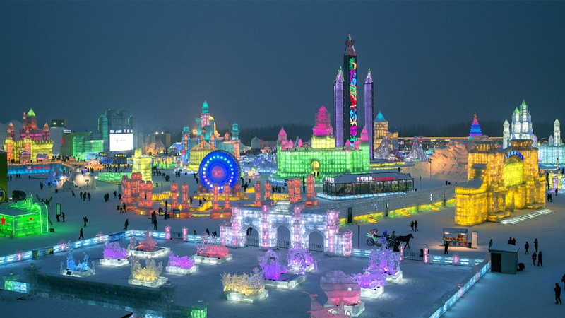 Harbin, Heilongjiang, China